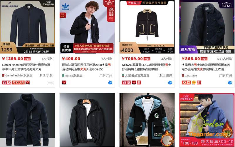 Nguồn mua áo khoác Quảng Châu chất lượng giá tốt