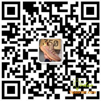 Xưởng giày wechat Trung Quốc baozoncom