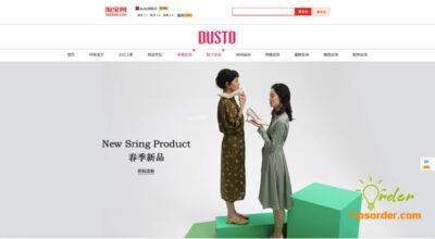 Thương hiệu giày Dusto Trung Quốc có nên mua hay không