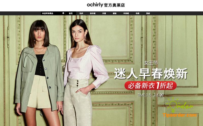 Thương hiệu thời trang Ochirly có xuất xứ từ Trung Quốc