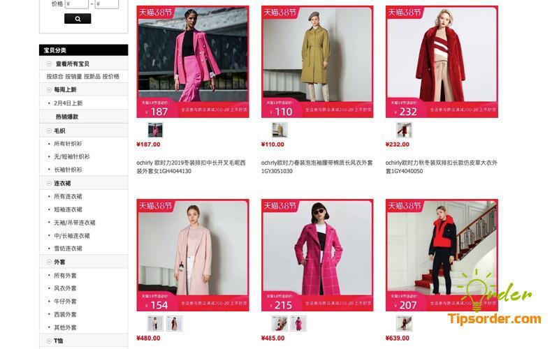 Phong cách thời trang thương hiệu Ochirly