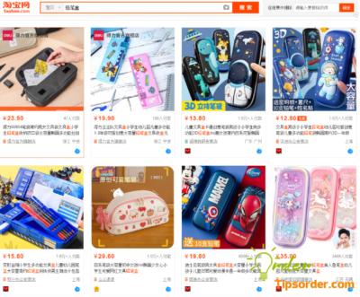 Sử dụng google dịch giúp bạn tìm đồ trên Taobao