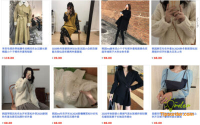 Các sản phẩm moran trên Taobao