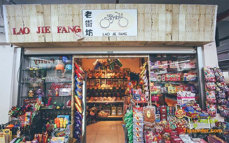 Hình ảnh một cửa hàng đồ chơi trẻ em Trung Quốc.