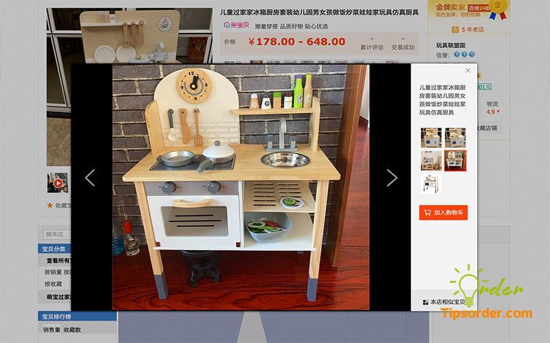 Bán buôn đồ chơi Quảng Châu nấu ăn