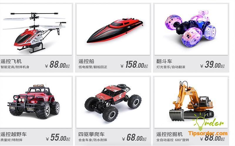 Bán buôn đồ chơi Quảng Châu xe cộ