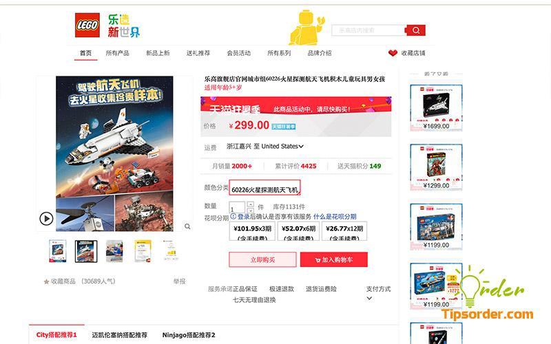 Bán buôn đồ chơi Quảng Châu lego
