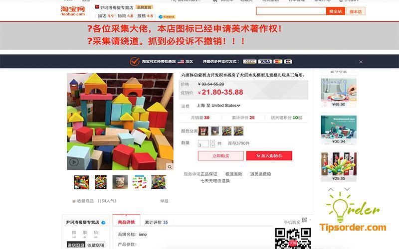 Bán buôn đồ chơi Quảng Châu thông minh trí tuệ