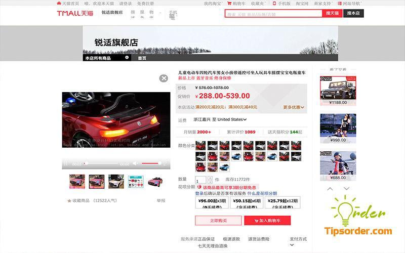 Hình ảnh nhập đồ chơi cho hàng trẻ em Trung Quốc online.