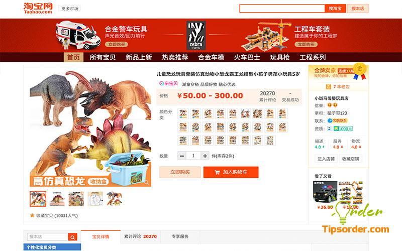 Bán buôn đồ chơi Quảng Châu mô hình