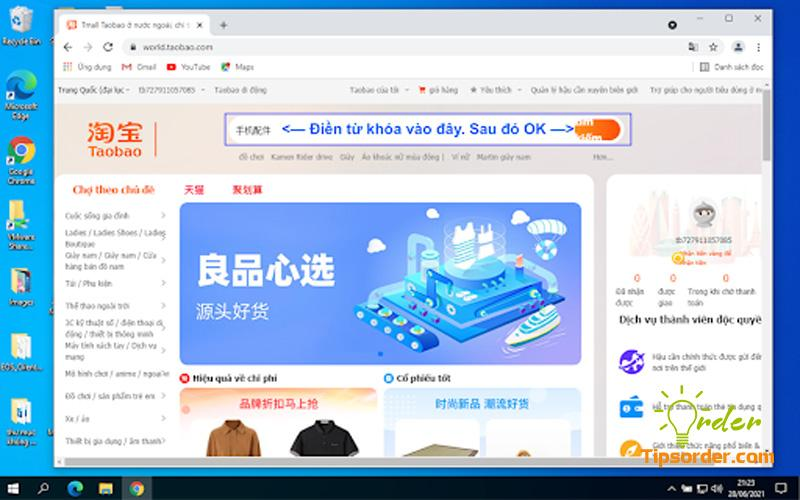 Gõ từ khóa bằng tiếng Trung và thanh tìm kiếm đồ trên Taobao