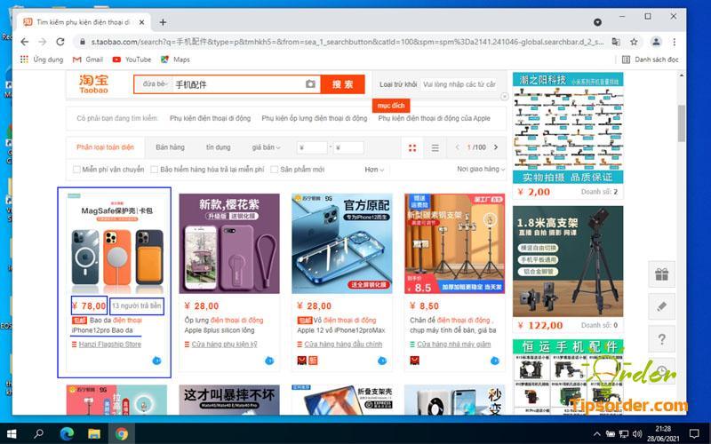 Lựa chọn sản phẩm mà bạn đang tìm kiếm trên Taobao