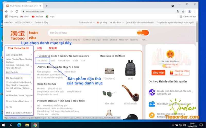 Lựa chọn danh mục đồ mà bạn đang tìm kiếm trên Taobao