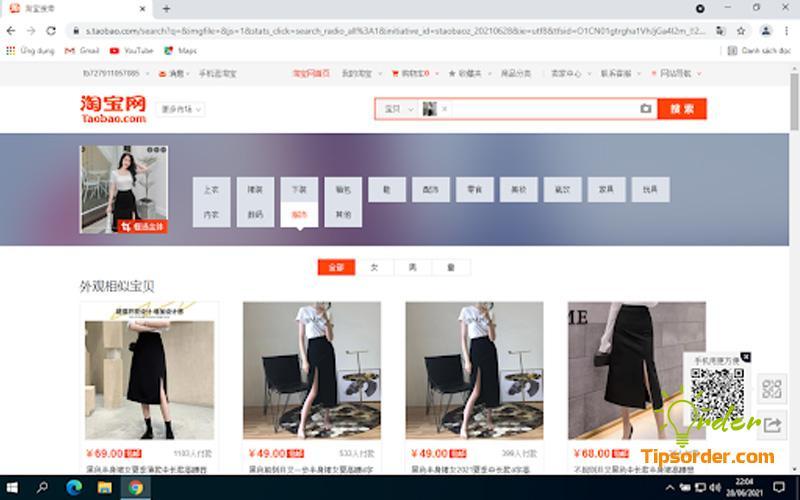 Với cách tìm đồ trên Taobao bằng hình ảnh độ chính xác lên đến 99%