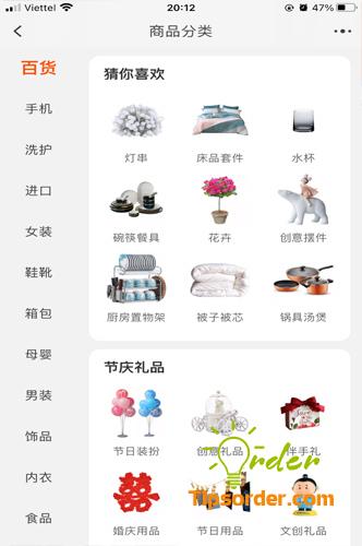 Lựa chọn danh mục sản phẩm mà bạn muốn tìm đồ trên Taobao