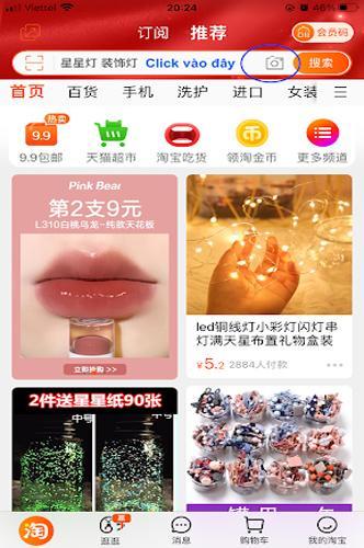 Chọn biểu tượng camera để thực hiện cách tìm đồ trên Taobao bằng hình ảnh