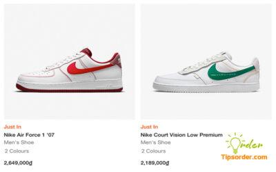 Các sản phẩm của Nike được công bố giá trên trang chủ www.nike.com.
