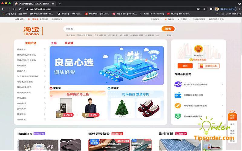 Mình đã có thể truy cập thành công vào Taobao rồi.