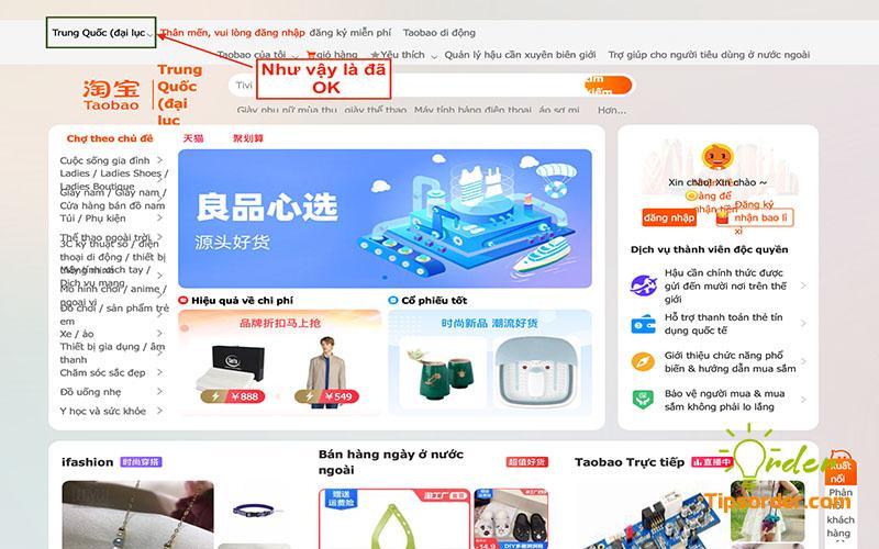 Sau khi kiểm tra lại thì chúng ta thấy phiên bản được chuyển qua Trung Quốc(đại lục) và bây giờ các bạn có thể tiến hành tìm kiếm cũng như mua sắm được rồi.