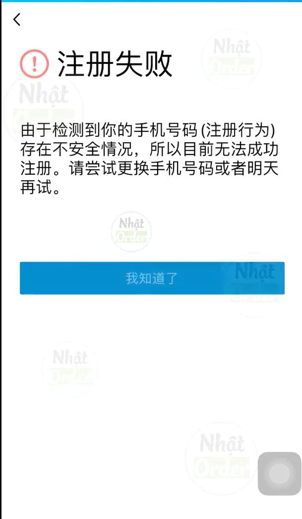 Thông báo lỗi chấm than màu đỏ khi tạo tài khoản QQ