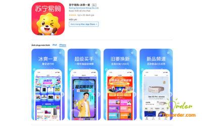 Hình ảnh ứng dụng Suning.com trên Appstore.