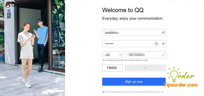 Nhấn xác thực để QQ gửi mã cho bạn