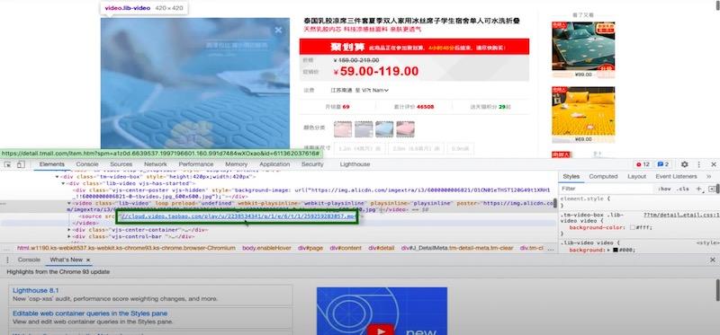 Tìm kiếm link chứa video để tải về trên Taobao