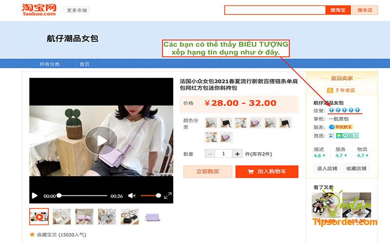 Hình ảnh kiểm tra điểm tín dụng ở shop bán túi xách trên Taobao.