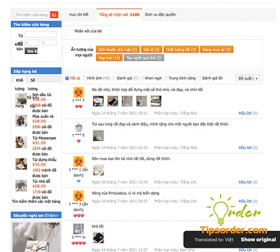 Các bạn có thể đọc bình luận từ khách hàng đã mua sản phẩm như trên hình.