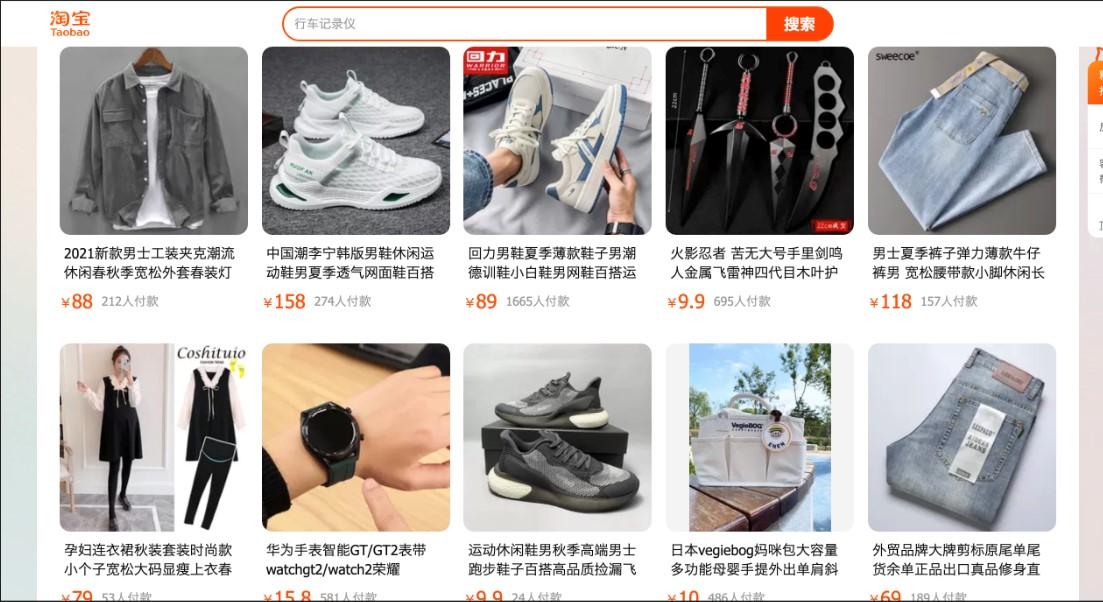 Kinh nghiệm đặt hàng Trung Quốc trên trang web