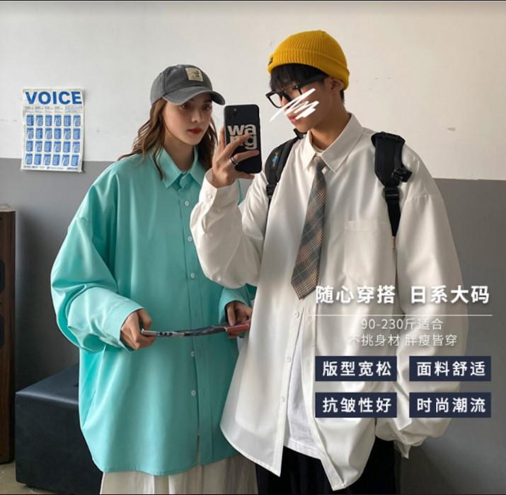Link shop quần áo độc lạ trên Taobao.