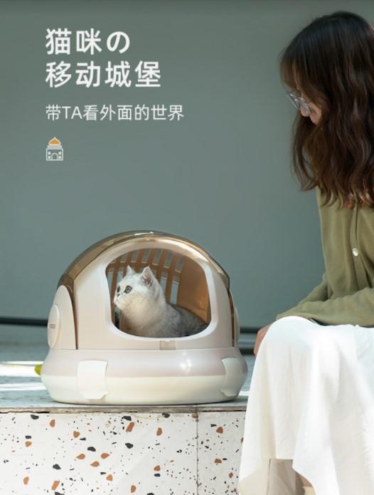 Link phụ kiện thú cưng độc lạ trên Taobao.