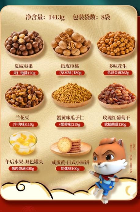 Link đồ ăn vặt lạ trên Taobao.