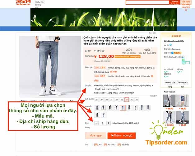 Lựa chọn các thông số quần jeans trước khi cho vào giỏ thanh toán
