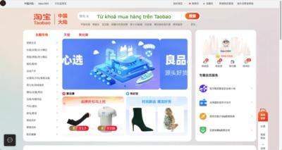 Từ vựng và từ khoá mua hàng trên Taobao