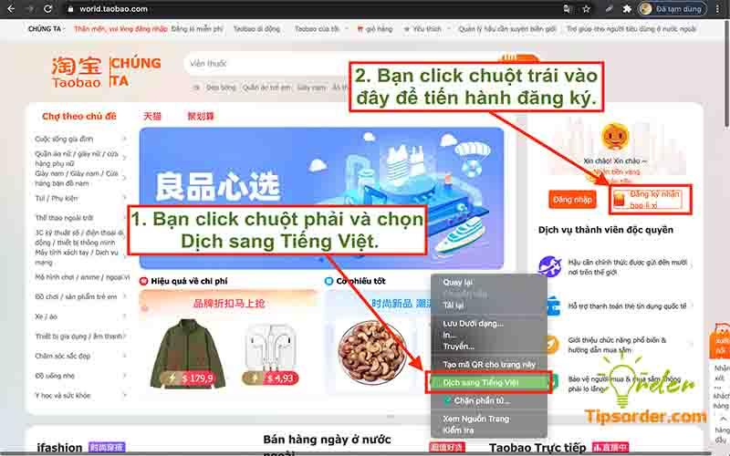 Truy cập vào trang chủ Taobao và chọn đăng ký.