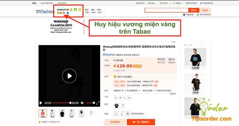 Huy hiệu vương miện vàng đánh giá độ uy tín cao nhất trên Taobao.