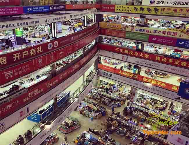 Chợ hàng nội địa Trung Quốc.