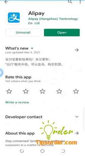 Tải và cài đặt app Alipay về điện thoại để dễ đàng đăng ký